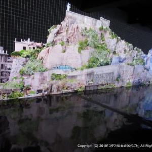 【長崎】軍艦島に実際に上陸したよりリアル!軍艦島デジタルミュージアム