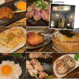 【高田馬場】焼き鶏・鶏料理『さいたどう』味で勝負な正統派おやじの店