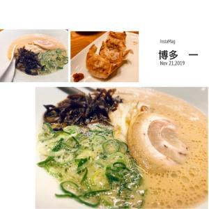【一風堂】寒い日はラーメン『白丸元味と博多ひとくち餃子』