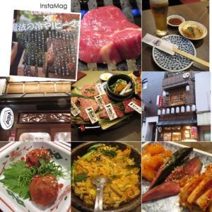 昭和レトロな建物で昭和歌謡をBGMに煙モクモク焼肉@たれ焼肉 金肉屋 渋谷店