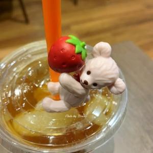 【タリーズ】ふちベアフル(いちご)と「&TEAグレープフルーツセパレートティー」