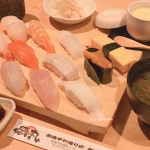 【熱海】 寿司食いねぇ💖磯丸網平和通り店