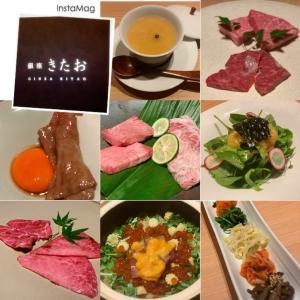 【銀座】9月10日オープン!「個室焼肉きたお」でシャトーブリアン含むコース料理をペアリングワインで堪能