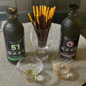 旅酒東京北海道旭川の男山酒造と島根県