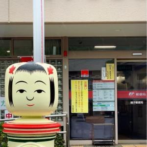 【宮城県大崎市】鉄旅でGO TO鳴子温泉!こけしめぐり散策