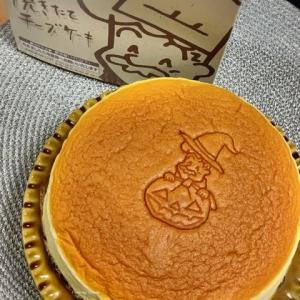 【大阪】ハロウイン限定焼き印、焼きたてチーズケーキ@りくろ―おじさんのチーズケーキ