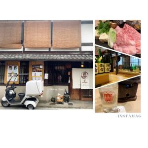 【京都】團斗(マルト)町屋をリノベしたオシャレな大人の居酒屋はコロナ対策もしっかりしたお味噌料金料理を楽しめる店