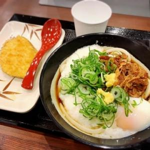 【丸亀製麺】夏も温うどん派、基本は肉うどん+さつまいも天