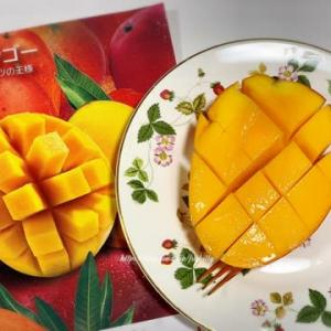 【台湾】#夏至 なので『『愛文マンゴー』を食べました💛