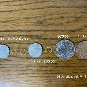 タヒチのコイン
