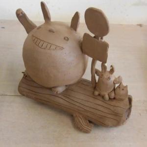 陶芸教室卒業制作/トトロ ウエルカムボード