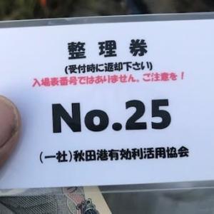 2020/10/18 秋田北防波堤 鯵 200匹位