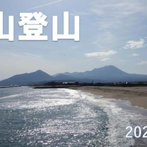 大山登山(4月12日) 動画もあります