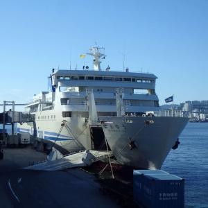 関釜フェリー「はまゆう」~関釜航路で活躍する日本船