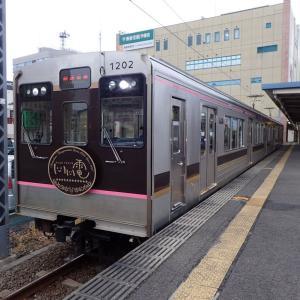 福島交通 1000系電車~老朽車代替で導入された先頭車化改造車