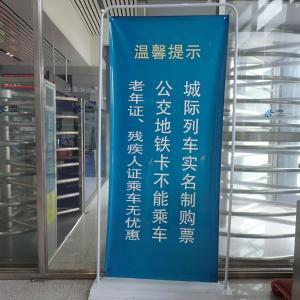 中国鉄路 CRH6F型電動車~都市近郊輸送により適した形態の動車組車両
