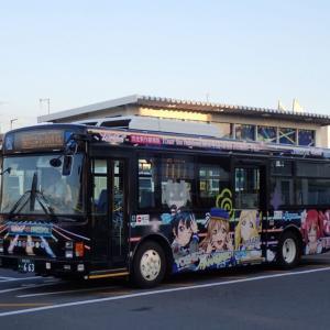 伊豆箱根バス「ラブライブ!サンシャイン!!」ラッピングバス3号車