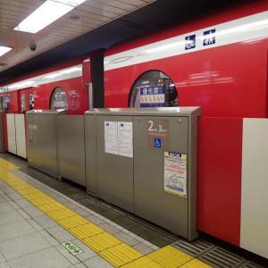 東京メトロ丸ノ内線の新型車両・2000系に初乗車