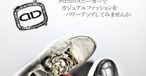伊勢丹新宿店 メンズ館 「ダーミ」クロコスニーカー オーダー会 その4
