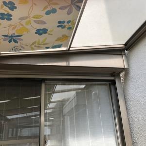 すき間DIY
