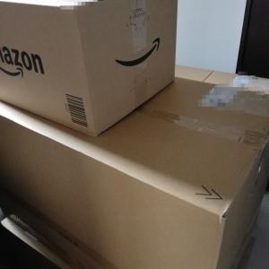 Amazonに占拠される