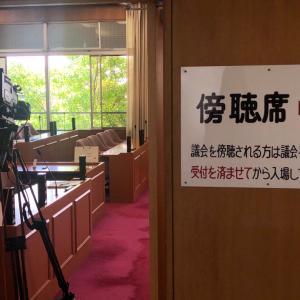6月議会一般質問2日目終了☆3密対策をして実施