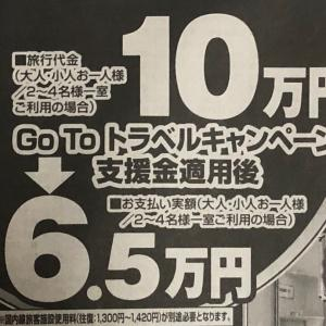 今日の長久手市の新規感染者は6人☆愛知県独自の緊急事態宣言