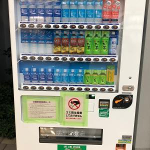 長久手市の中学校3校すべてに自動販売機が設置されました