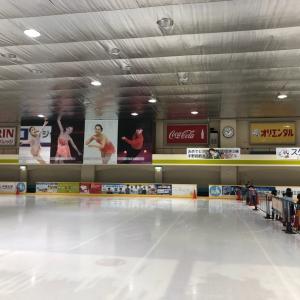 大須スケートリンクへ