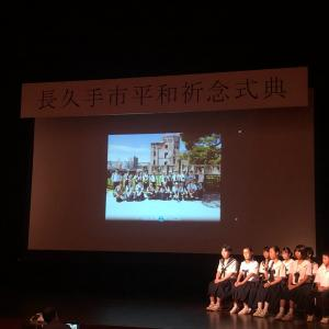 令和元年度長久手市平和記念式典へ(原爆写真パネル展)