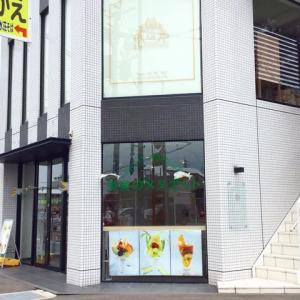 周船寺駅前「果実のメヌエット」でパンケーキ😋