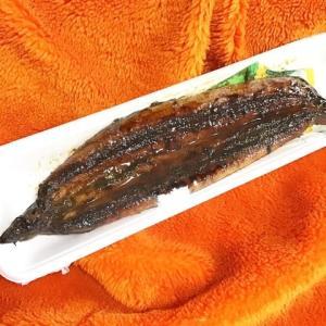 土用の丑の日はやっぱり鰻食べたいよね💓
