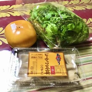柿が美味しい季節になりました🥰