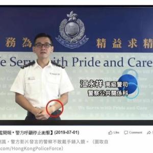 香港デモ、立法会占拠は「当局の罠」との疑い
