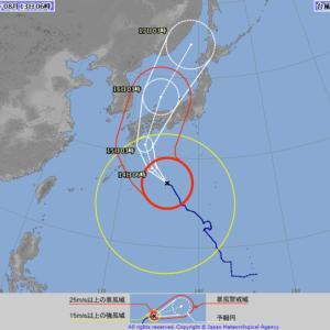台風第10号 (クローサ)西日本縦断を窺う!