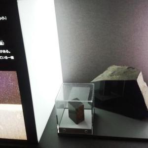 近況 及び 二上山博物館など(2016.9訪問)