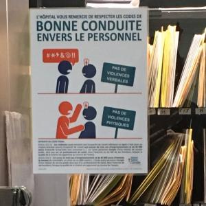 フランスで病院に行くと。