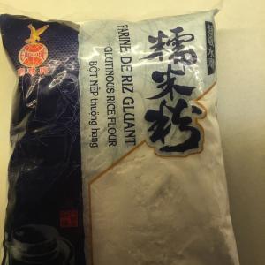 中華のお粉で、お大福