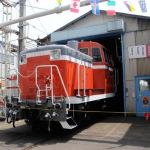 Diesel Locomotive#98