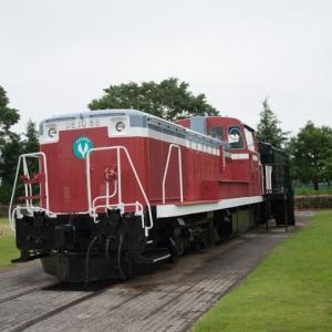 Diesel Locomotive#101