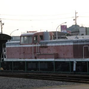 Diesel Locomotive#102