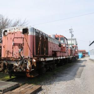 Diesel Locomotive#103