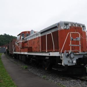 Diesel Locomotive#104