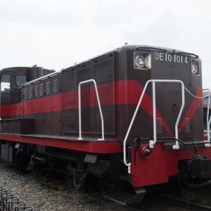 Diesel Locomotive#106