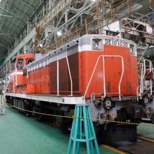 Diesel Locomotive#108