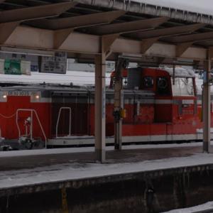 Diesel Locomotive#110