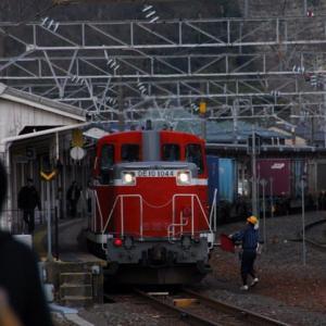 Diesel Locomotive#112