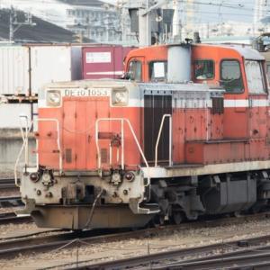 Diesel Locomotive#114