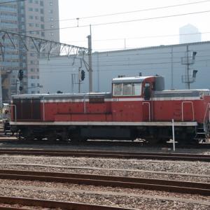 Diesel Locomotive#118