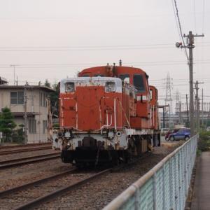 Diesel Locomotive#119